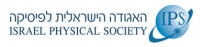 Israel Physical Society